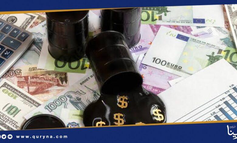 Photo of تراجع أسعار النفط