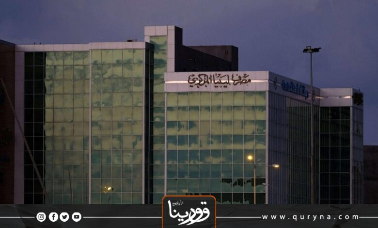 Photo of خاص قورينا.. تعديل سعر صرف الدينار الليبي قرار في صالح المواطن أم خنجر في خاصرته؟