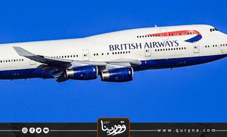 Photo of هولندا توقف رحلاتها الجوية إلى بريطانيا