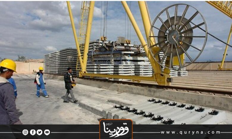 Photo of ليبيا الغد وربط دول شمال أفريقيا بخط السكك الحديدية