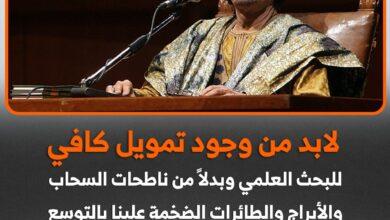 Photo of القائد الأممي معمر القذافي