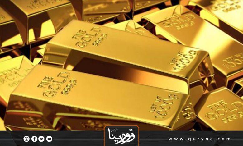 Photo of الذهب يرتفع متأثراً بقرار ترامب