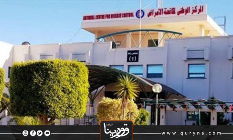 Photo of المركز الوطني يعلن إغلاق مراكز العزل بالجنوب لعدم وجود أطباء