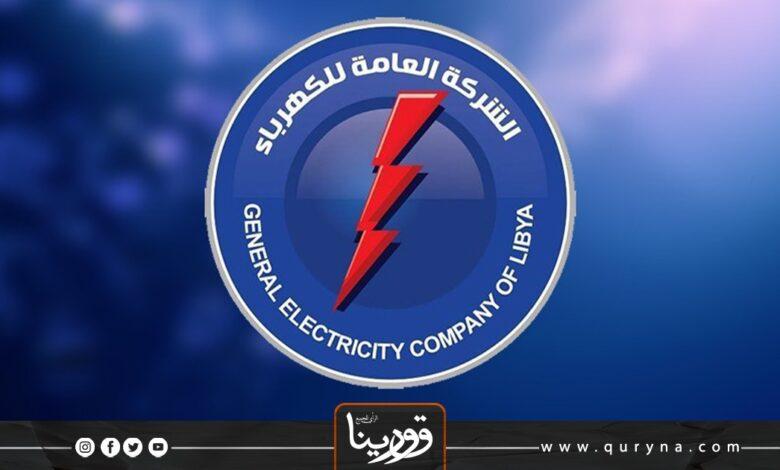 Photo of العامة للكهرباء : نواجه كارثة في تأمين المحطات