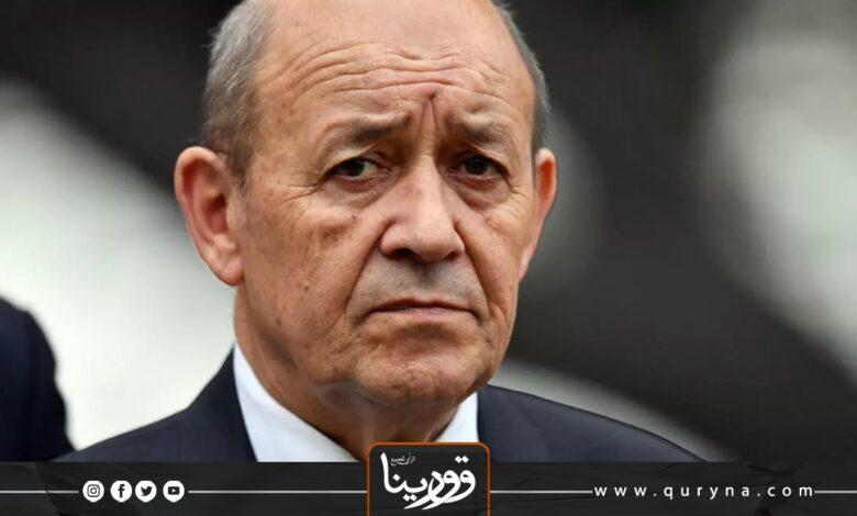 Photo of فرنسا تطالب بضرورة إجراء الانتخابات في ليبيا