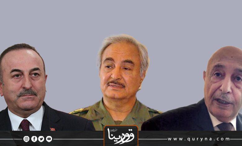 Photo of أوغلو يفضح حفتر و صالح _ يسعون لمحاباتنا