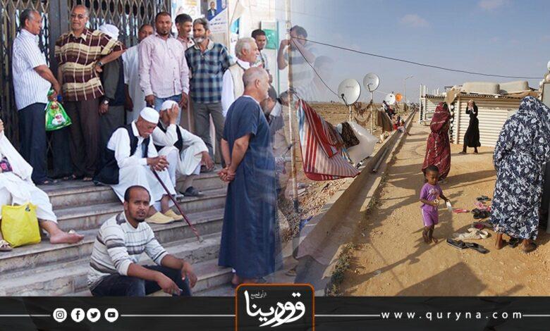 "Photo of "" عشر عجاف من الفوضى و الانهيار الاقتصادي """