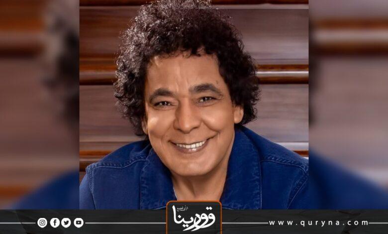 "Photo of محمد منير يحصل على جائزة ""Legend Award"""