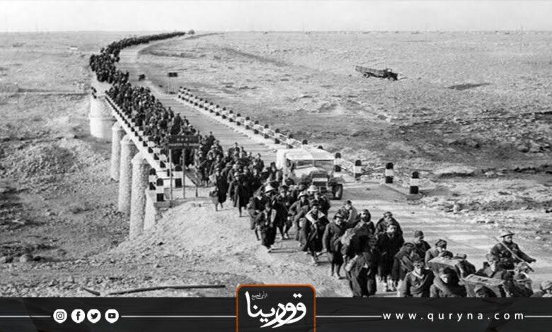Photo of ليبيا .. نظرة سياسية في الوثائق الأمريكية (1)