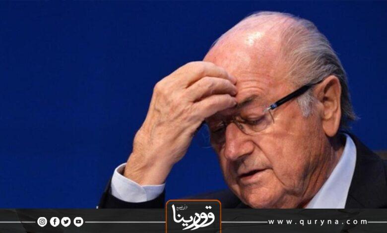 Photo of فيفا يقيم دعوة جنائية ضد رئيسه لتورطه في رشوة قطرية