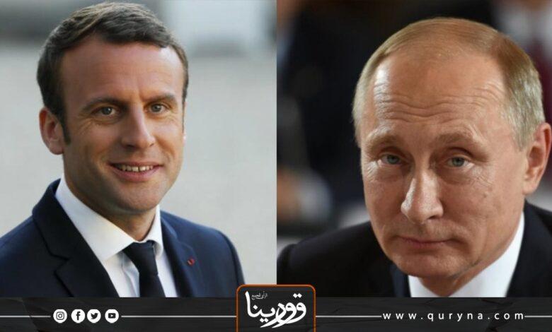 Photo of بوتين وماكرون يطالبان بوقف إطلاق النار في ليبيا