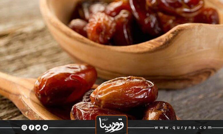 Photo of فوائد التمر قبل النوم