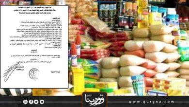 Photo of حكومة الثني المستقيلة تعلن بدء صرف مخصصات الجمعيات الاستهلاكية