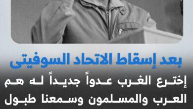 Photo of القائد الثائر معمر القذافي