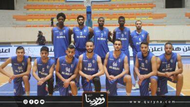 Photo of الهلال لكرة السلة يفوز على النجم الأزرق وديًا