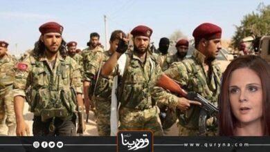 Photo of تركيا تستعد لإرسال المزيد من المرتزقة إلى ليبيا