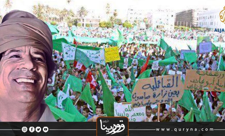 """Photo of الحرباء القطرية تعترف بعد عقد كامل من الدماء و الدمار : """"القذافي حفظ لليبيين كرامتهم و هيبتهم"""""""