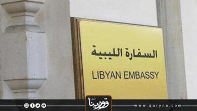 Photo of السفارة الليبية بمدريد تحذر من سرقات مقننة