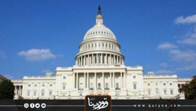 Photo of إغلاق مبنى الكونغرس الأمريكي