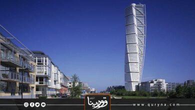 Photo of برج الجذع المتحول