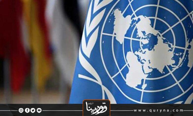 """Photo of """"البعثة الأممية"""" تأمل في نجاح اجتماعات جنيف لإجراء الانتخابات"""