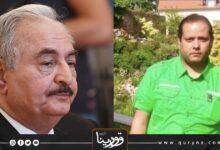 Photo of للتأثير على شعبيته_أنصار حفتر يلصقون محاولة الانقلاب عليه بسيف الإسلام القذافي