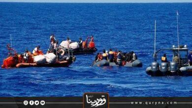 Photo of إنقاذ عشرات المهاجرين قبالة السواحل الليبية