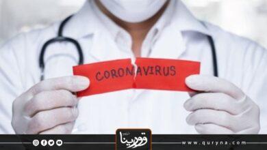 Photo of فيروس كورونا يتسبب في خسارة 225 مليون وظيفة