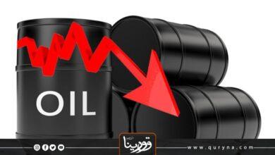 Photo of انخفاض أسعار النفط في التعاملات الصباحية