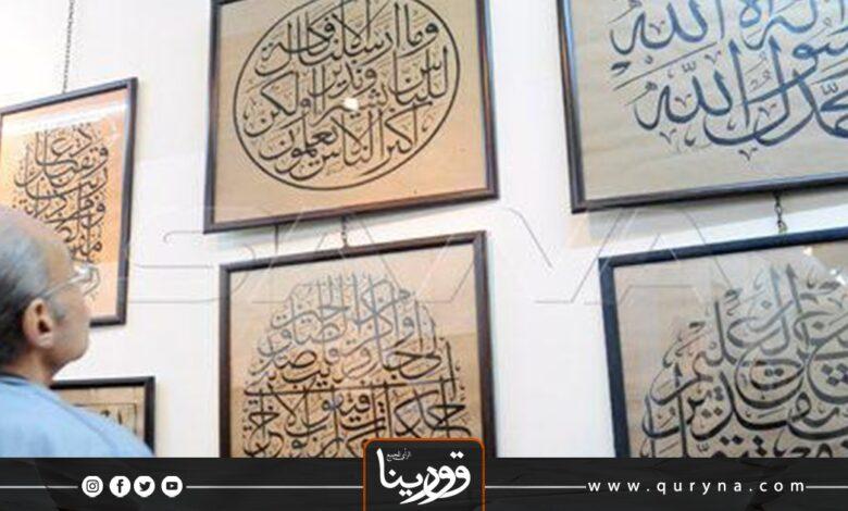 """Photo of """"المركز الثقافي العربي"""" يستضيف معرض """"دمشق اللون والحرف"""""""