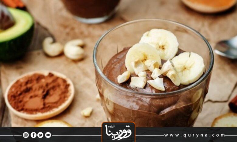 Photo of بودينغ الأفوكادو والموز والشوكولاتة