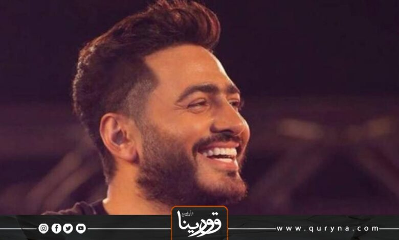 Photo of تامر حسني – طمعتيني