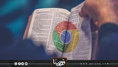 Photo of بالفيديو- غوغل تطلق تحديث جديد لمتصفح Chrome 88