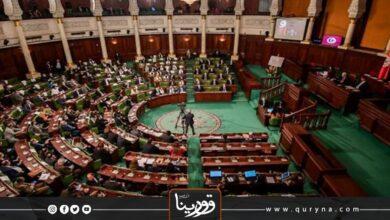 Photo of البرلمان التونسي يصادق على التعديلات الوزارية
