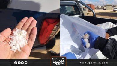 Photo of ضبط ملح غير صالح للاستخدام الآدمي في الزنتان