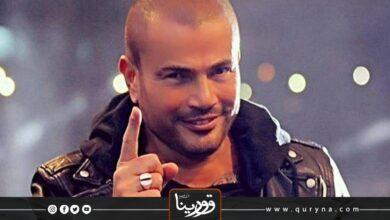 Photo of عمرو دياب – حلوة البدايات