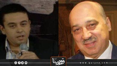 "Photo of تقارير : هروب مؤسسي حركة ""حسم"" الإخوانية من تركيا"