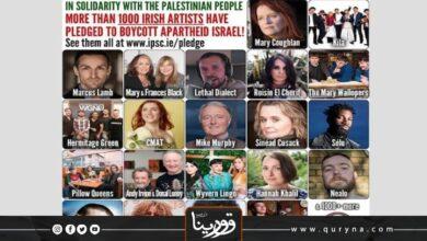 "Photo of أكثر من 1000 فنان وفنانة يوقعون تعهداً بمقاطعة ""الكيان الصهيوني"" ثقافياً"