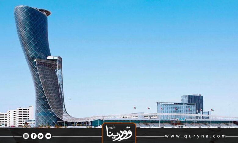 Photo of برج بوابة العاصمة