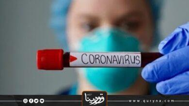 Photo of سرت تسجل 30 إصابة جديدة بفيروس كورونا