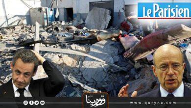 Photo of بعد 10 سنوات – وزير خارجية ساركوزي يعترف: دمرنا ليبيا