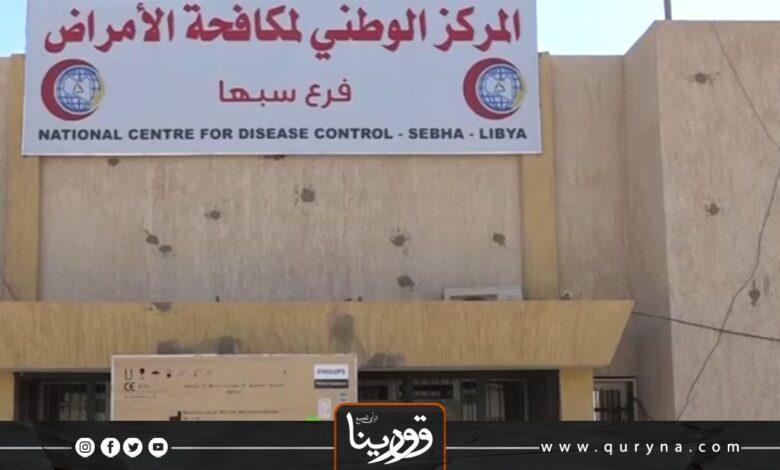 Photo of سبها تسجل 93 إصابة جديدة بكورونا