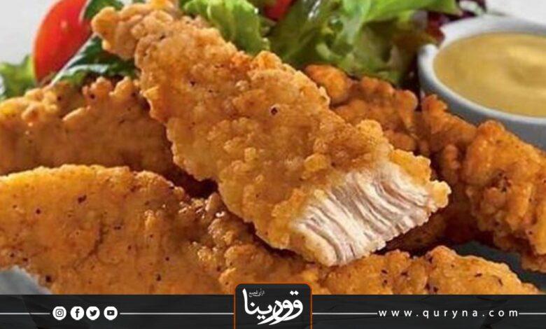 Photo of سكالوب الدجاج المقرمش