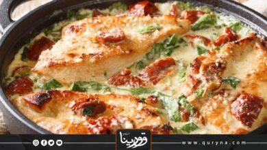 Photo of دجاج ايطالي بالسبانخ والطماطم المجففة