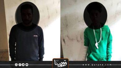 Photo of بنغازي : ضبط تشكيل عصابي يمتهن السرقة
