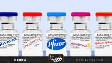"""Photo of """"الصحة العالمية"""" تطالب بتوزيع اللقاحات بشكل أكثر إنصافًا"""