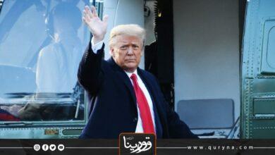 Photo of ترامب يغادر واشنطن بعد انتهاء ولايته الرئاسية