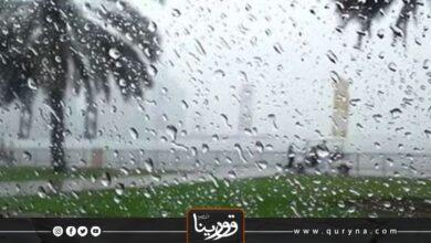 Photo of الأرصاد: سقوط أمطار على أغلب مناطق الشمال الشرقي