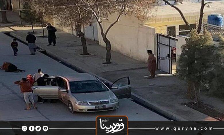 Photo of كابول : مقتل قاضيتين في هجوم على سيارة