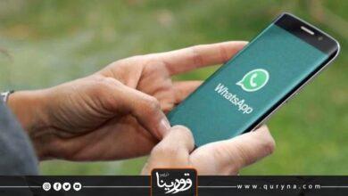 Photo of أهم 6 إعدادات يجب ضبطها بـ whatsApp لحماية خصوصيتك